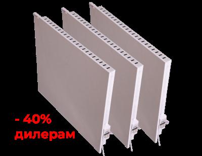 Скидка дилерам -40% при покупке 3 инфракрасных панелей